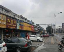三岔路口 菜场出入口 可停车 可重餐饮 有拆迁的可能性