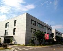 南京周边产业园实验研发室出租,具备会议餐饮住宿等