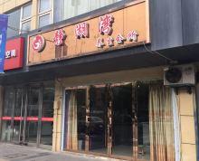 江宁区 胜太路双龙大道260m²商铺