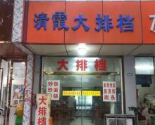 (转让)(铺多多免费推荐)江宁区 灵顺北路 餐饮店转手