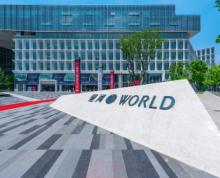 【星河WORLD】 科技总部企业云集 4线地铁 精装交付 灵活分割