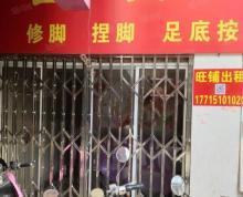 (出租)惠民东都旺铺出租人流密集,价格面议。