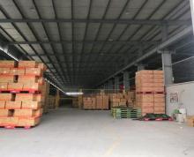 (出租) 滨江开发区 钢结构厂房 6000平米整租