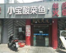 (转让) 南京市鼓楼区虎踞北路183号