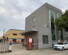 (出售)高淳厂房出售土地18亩,厂房及办公楼8000平米