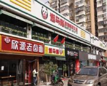 急售 凤凰西街湛江路十字路口 年租15万 连家店