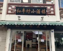 (转让)梦帆优推姑苏区盈利中的餐饮店铺转让,位置优越,生意火爆