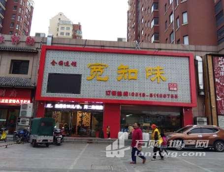 市中心明珠皇冠,门面房249.5平米,单价25000一平方,年租金16万!即买即收租