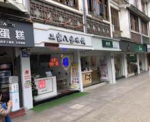 (出租)东区店面出租 沿大街 免转让费可餐饮