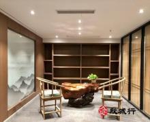 (出租)鼓楼 苏宁清江广场 中海大厦 豪装 价格便宜 物超所值