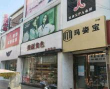 东海县步行街中心喷泉边精装修一至三楼商铺出租