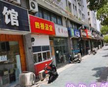 (转让)天元吉第城北门浴室因故转让