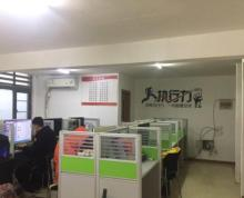 南京市晓庄国际广场写字楼