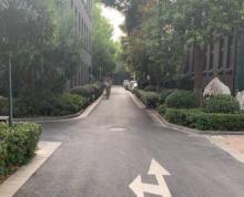 南京市石榴财智中心1栋