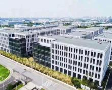 (出售)南京浦口永宁街道浦口桥林办公生产厂房出售 独栋 两证齐全