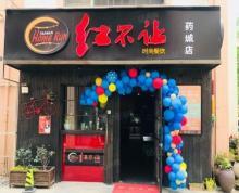 (转让)(铺管家推荐)东方小镇时尚品牌餐厅(红不让)整体转让