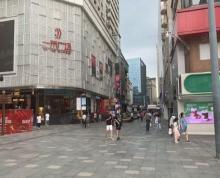 (出租)新街口淮海路商圈附近旺铺出租 户型方正地段好位置佳