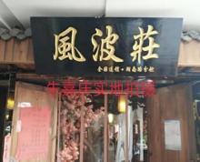 江宁 双龙大道 纯一楼带租约出售 年租金25w