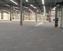 (出租)沙家浜工业园区,3300平方仓库出租!空地大