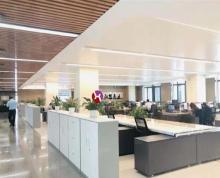 (出租)新城科技园龙熙大厦旁1000至2000平精装修带上下水