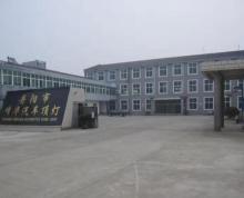 (出租)访仙镇工业园区厂房出租,2/3楼,可以办公,仓库等