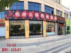 钟楼宝龙城市广场特价沿街旺铺98平年收益15万直签
