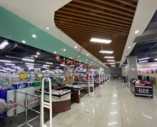 (转让)(同捷推荐)免租期2年合同10年5000平方超市转让