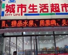 (转让)(同捷推荐)吴中港龙城140平纯一层超市带生意转让