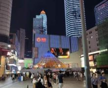 新街口中央商场附近旺铺出租 门头宽敞 地段繁华