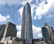 新街口地标建筑物《南京国际金融中心》《多名企入驻 业态优良》《提升品质形象》
