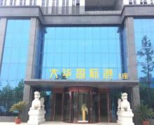 (出售)经开区明珠广场大华国际港朝南电梯口 单价仅6000元