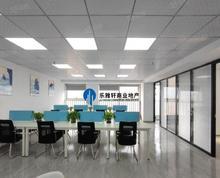 (出租)图在房在三室一厅16人工位大行宫直看长安国际