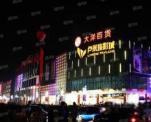 (出售)桥北大型商圈 弘阳广场 大洋百货一楼商铺带租约急售