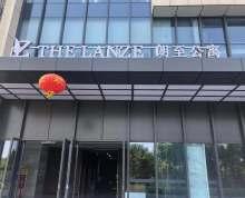 河西奥体南(海峡城) 近博览中心 地铁s3直达,班车接送