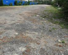 (出租)华南城10亩砖渣地,可水泥黄沙,废铁,废纸,木材,塑料等等