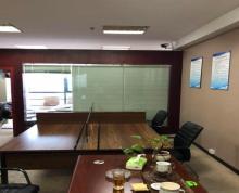 (出租) 华邦西厦办公室.19楼纯写字楼 239平米