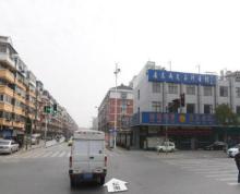 建邺所街沿街商铺出租 靠菜场 适合 餐饮 旅游 足疗 美容等