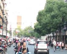 (出租)新街口洪武路小火瓦巷商业街临街旺铺转租