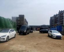(出租)雨花区铁心桥水泥场地加住房1000平方水电齐全9.6米车可进