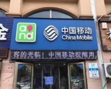 手机维修柜台.招租.麒麟门中国移动