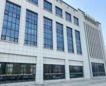 (出租)出租清江浦大学城商业综合体,写字楼