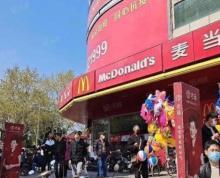 (出售)资金短缺 急售江宁义乌商品城 沿街独立门面 小面积总价底