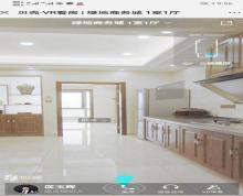 (出售) 紧临亭湖区政府精装公寓出售
