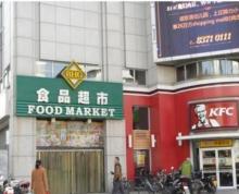 急售清凉门大街与锦江路口 茶社 美容 银行 已租39万5每年