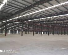 出租镇江市句容开发区钢结构厂房5000-50000平米可生产和仓储