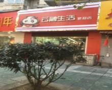(出租)鼓楼区汉北街商铺出租临街靠近学校适合美容美发推拿批发