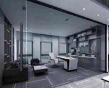 (出租)中海环宇城 中海大厦 中海集团 可装修 面积可随意搭配 含税