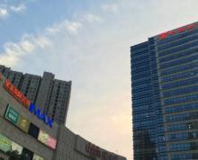 中海凤凰熙岸商业环宇城旁无转让费适合培训 美容等免餐饮