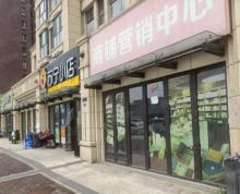 (出售)迈皋桥成熟商圈 金浦御龙湾小区门口沿街底商 紧邻学校人流汇聚