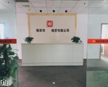 (出租)新街口 长江贸易大厦 性价比高 精装修带家具 大门头 随时看